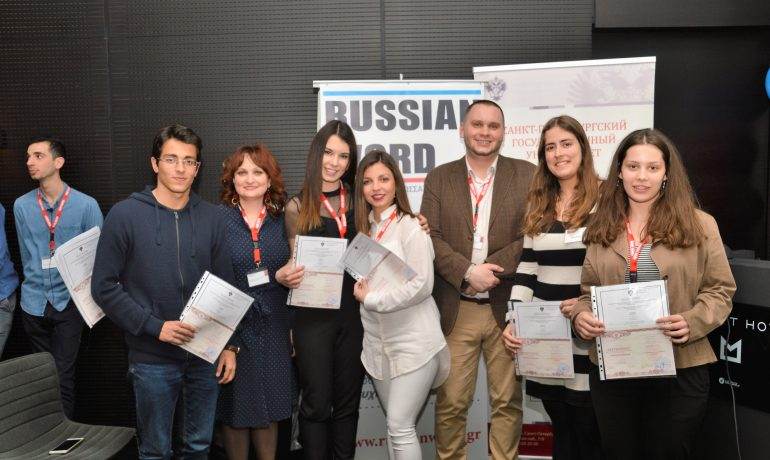 Ceremony of Russian as a foreign language certificates delivery in Thessaloniki